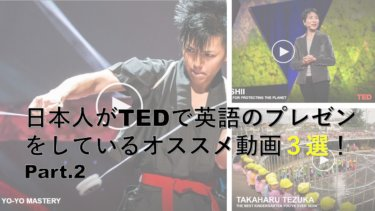TED talk Japanese speaker