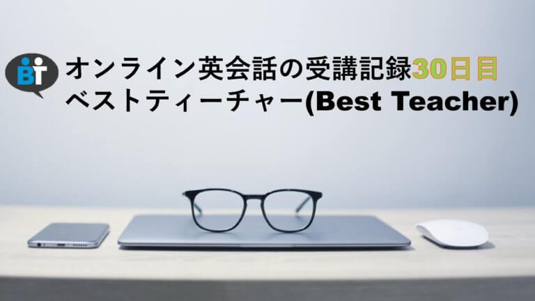 best teacher_2